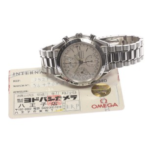 Omega Speedmaster 3521.30 39mm Mens Watch