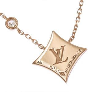 Louis Vuitton 18K Rose Gold Diamond Shell Necklace