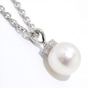Bulgari 18K White Gold Akoya Pearl & Diamond Necklace
