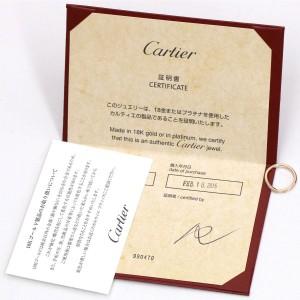 Cartier Ballerine Ring 18K Rose Gold Diamond Size 4