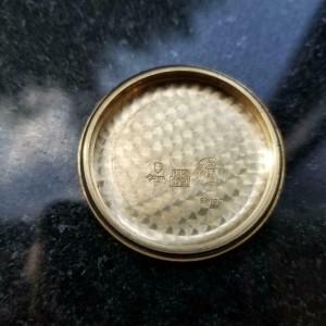 Men's Ulysse Nardin 18k Solid Gold Automatic 35mm Watch 1960s Vintage LV654