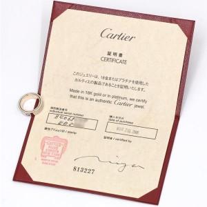 Cartier Secret Love 18K White & Pink Gold Pendant & Ring Size 4.5
