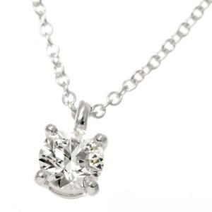 Tiffany & Co. 950 Platinum 0.37ct Diamond Solitaire Necklace