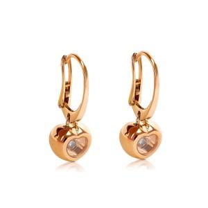 Chopard Diamond Happy Heart Earrings in 18K Rose Gold