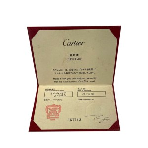 Cartier C de Cartier Diamond Band in 18K White Gold 0.15 CTW