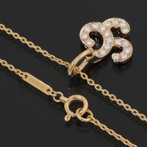 18K Rose Gold Diamond Pendant