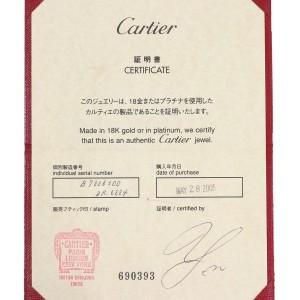 Cartier Lanieres 18K White Gold Diamond Pendant