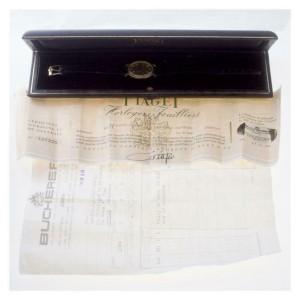 Piaget Oval 9821 Gold 27.0mm Women's Watch
