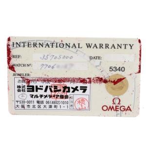 Omega Speedmaster Chronograph Black Dial Mens MoonWatch 3570.50.00 Card