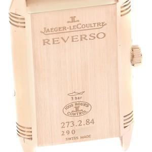 Jaeger LeCoultre Grande Reverso Calendar Moonphase Rose Gold Watch 273.2.84