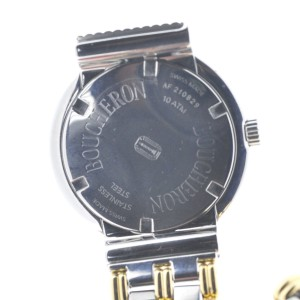 Boucheron Two Tone Men's Quartz Watch