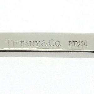 Tiffany & Co. Fleur De Lis Key 18K White Gold with Platinum and Diamond Necklace
