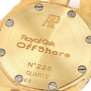 Audemars Piguet Royal Oak Offshore Yellow Gold Diamond Watch 67151BA