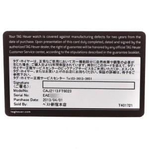 Tag Heuer Aquaracer AIR-K Nishikori Japan Limited Mens Watch CAJ2113 Card