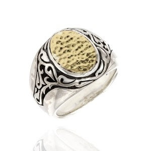 Scott Kay Hammered 18K Yellow Gold, Sterling Silver Ring Size 10.75
