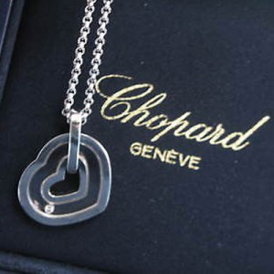 Chopard 18K Happy Diamond Double Hearts Pendant Necklace
