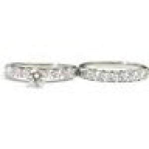 Fine Round Brilliant Diamond 2-Ring Wedding Set White Gold 1.03CT G-H/VS