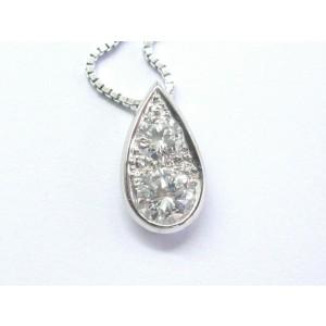 Fine Round Cut Diamond White Gold 2-Stone Pendant Necklace 1.02Ct E-VVS2