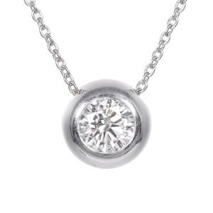 Peter Suchy Platinum with 1.05ct Round Cut Diamond Vintage Pendant Necklace