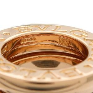 BVLGARI B-zero1 K18 750 Rose Gold Pendant Top Charm TNN-939