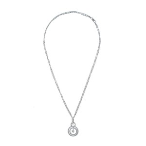 18k White Gold & Diamond Circle Pendant
