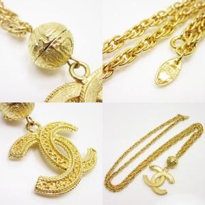 Chanel Gold Tone Metal CC Logo Pendant Necklace