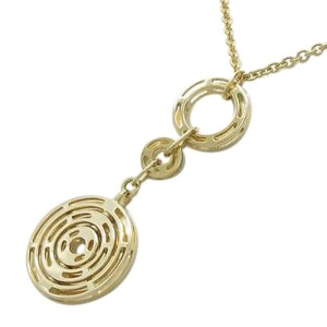 Bulgari 750 Yellow Gold Astrale Necklace