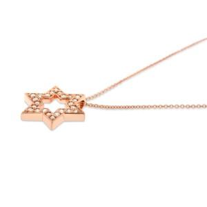 14k Rose Gold 0.19 Ct. Natural Diamond Small Star Of David Pendant