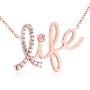 "BCA Diamond & Pink Sapphire ""Life"" Necklace 1/6 Carat (ctw) in 14k Rose Gold (16"" Chain)"