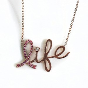 "BCA Pink Sapphire & Diamond ""Life"" Necklace in 14k Rose Gold"