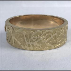 18K Yellow Gold Cuff Bracelet