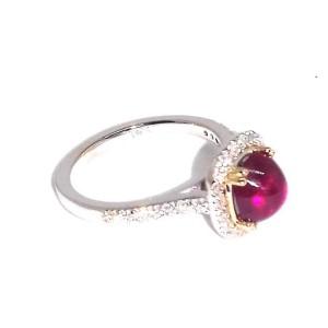 14K White Gold 2.30ct Ruby & 0.40ct Diamonds Ring Size 7.5