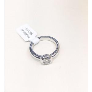 Chopard 9671259 Happy Diamond 18K White Gold Ring Size 6