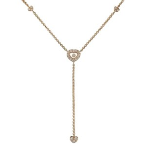 Chopard 18K Yellow Gold Happy Diamonds Diamond Necklace