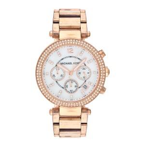 9124a5046 Michael Kors Parker MK5491 Chronograph Rose Gold-Tone 39mm Womens Watch | Michael  Kors | Buy at TrueFacet