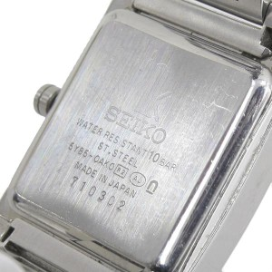 Seiko Rukia Stainless Steel Quartz 28mm Womens Watch