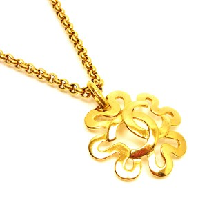 Chanel Gold-Tone Necklace