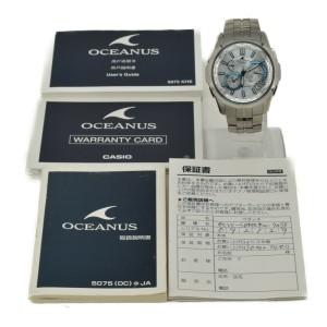 CASIO Oceanus Manta OCW-S1400PW-7AJF Solar Powered Radio Men's Watch