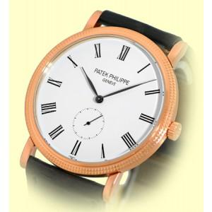 Patek Philippe Calatrava 5119-R 18K Rose Gold 36mm Watch