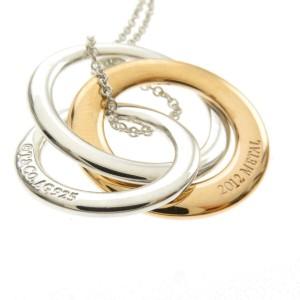 TIFFANY & Co. Interlocking circle rubet metal Necklace