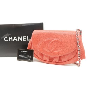 Chanel Red Caviar Leather Half Moon Chain Flap 9CK0