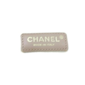 Chanel New Line 872993 Beige Nylon Tote