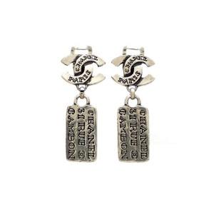 Vintage Chanel Earrings Silver CC Logo Dangle Plates Lettering