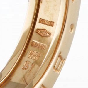BVLGARI 18K Pink Gold B-zero.1 Ring CHAT-477