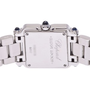 Chopard Tank 20mm Womens Watch