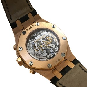 Audemars Piguet Royal Oak Tourbillon 25977OR.OO.D002CR.01