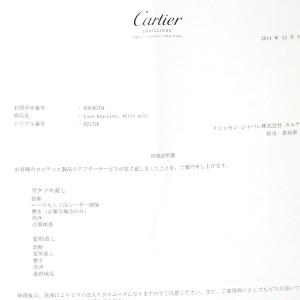 Cartier White Gold Love Bracelet Size 16