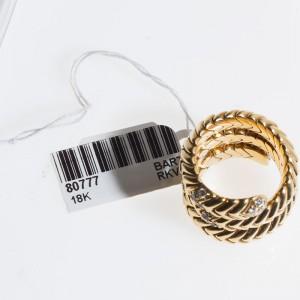 Bvlgari 18k Yellow Gold Spiga Ring with Diamonds