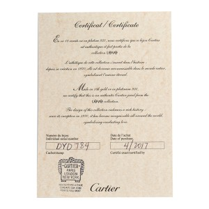 Cartier Love 18K Yellow Gold Bracelet Size 19