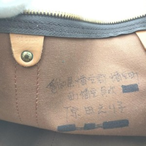 Louis Vuitton Monogram Keepall Bandouliere 50 Duffle Bag with Strap 862342